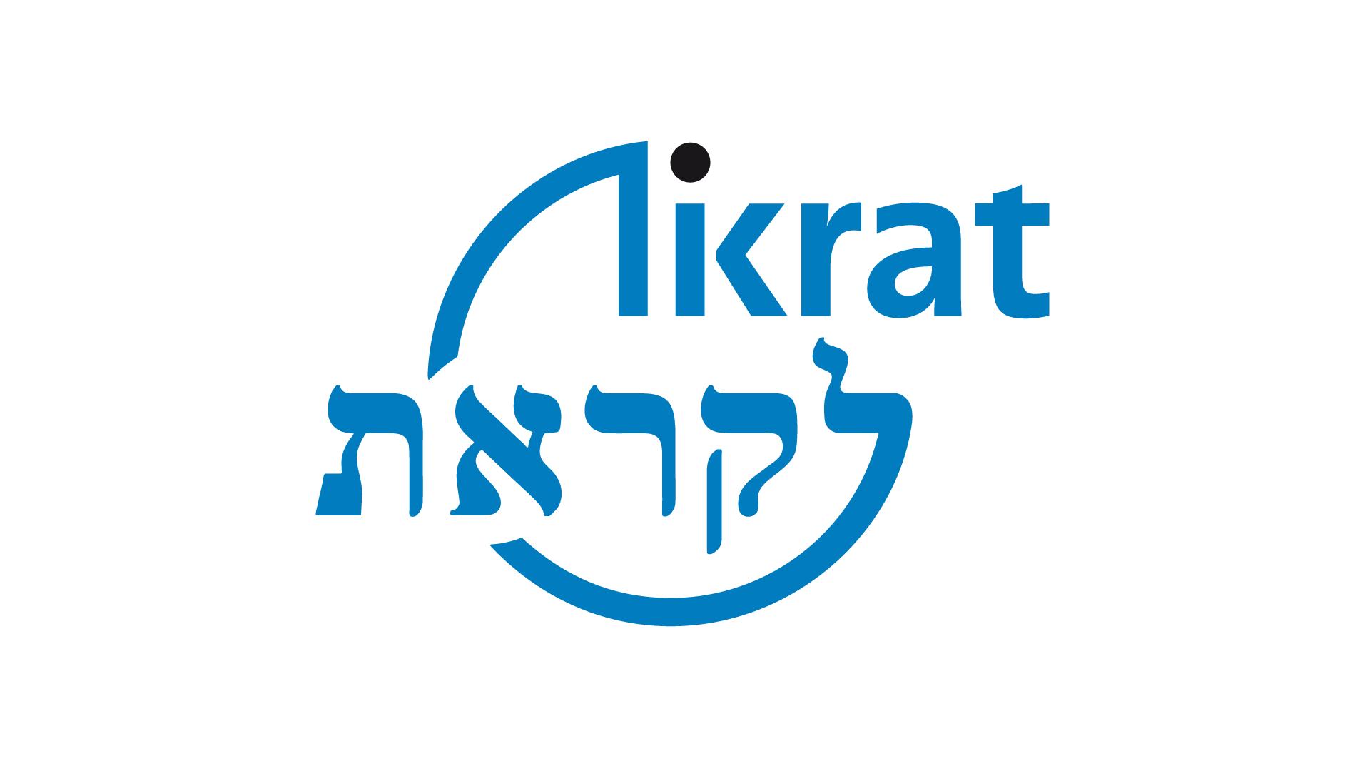 Likrat, Jugend und Dialog, Hochschule für Jüdische Studien Heidelberg, Logo, Printmedien, Web